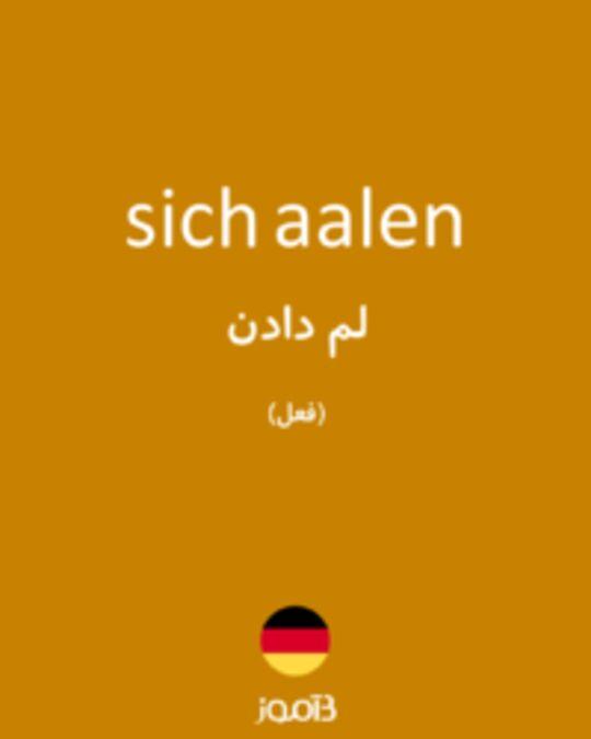 تصویر sich aalen - دیکشنری انگلیسی بیاموز