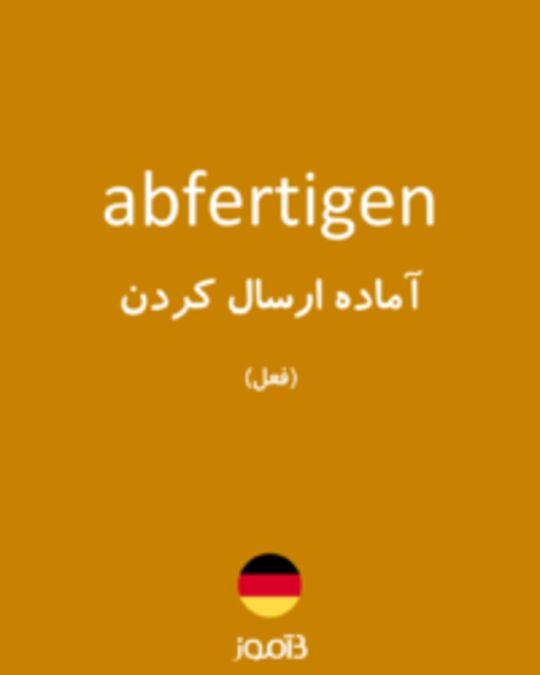تصویر abfertigen - دیکشنری انگلیسی بیاموز