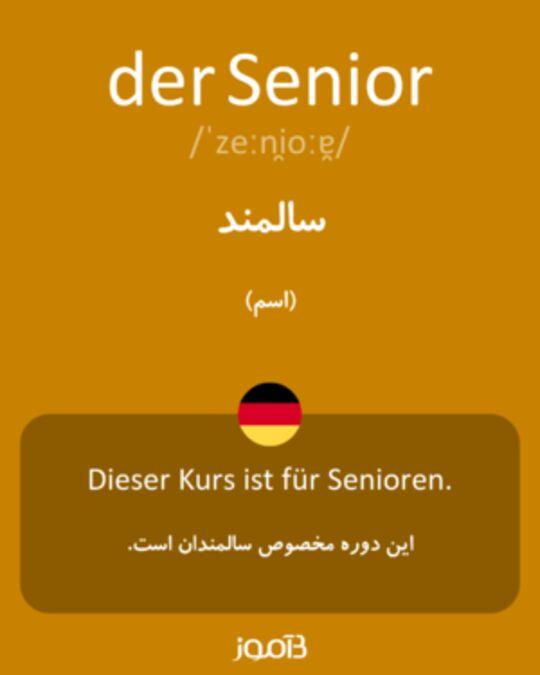 تصویر معنی و ترجمه لغت sessel - دیکشنری آلمانی  به فارسی