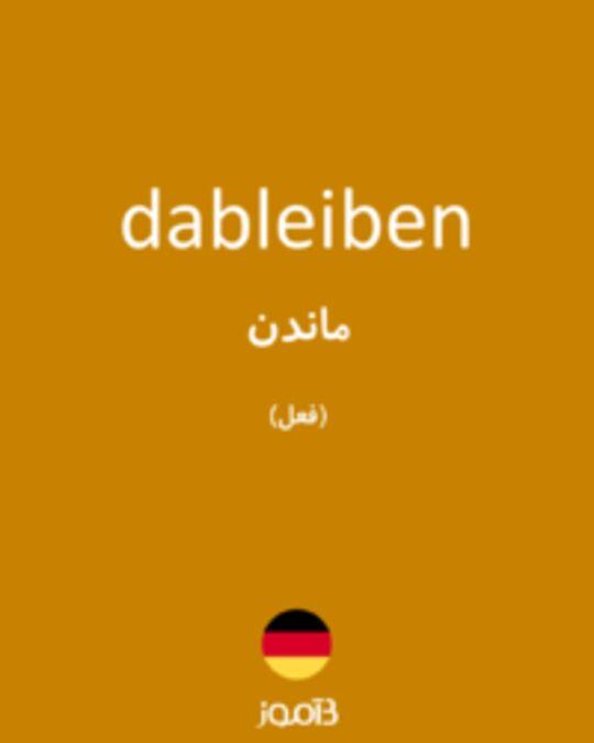 تصویر dableiben - دیکشنری انگلیسی بیاموز
