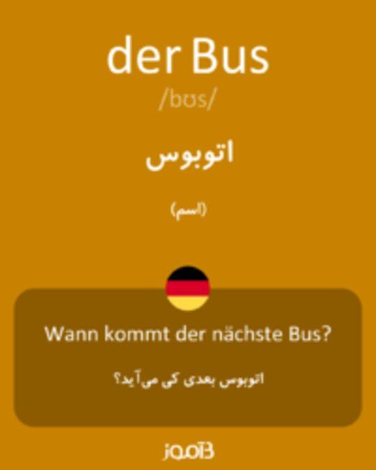 تصویر der Bus - دیکشنری انگلیسی بیاموز