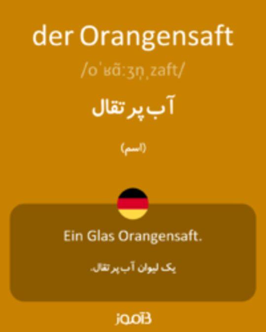 تصویر der Orangensaft - دیکشنری انگلیسی بیاموز