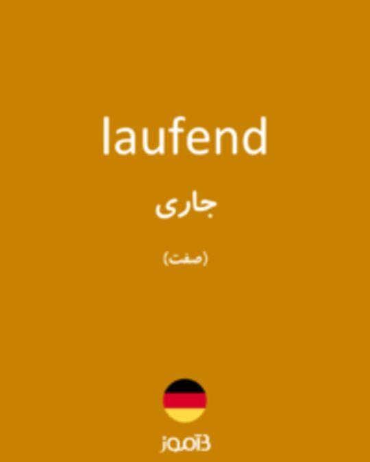 تصویر laufend - دیکشنری انگلیسی بیاموز