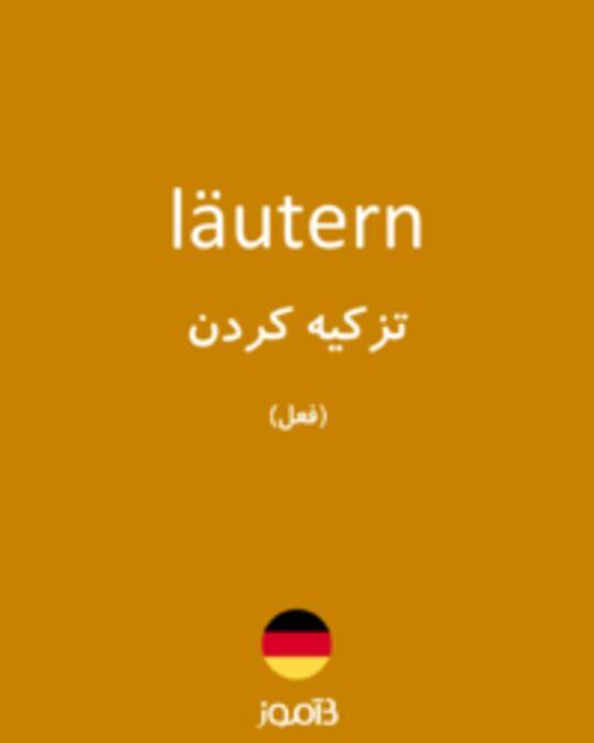 تصویر läutern - دیکشنری انگلیسی بیاموز