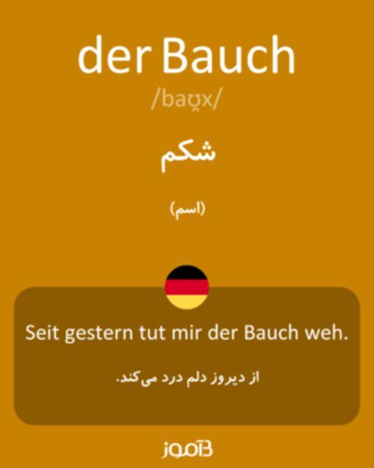 تصویر معنی و ترجمه لغت bein -