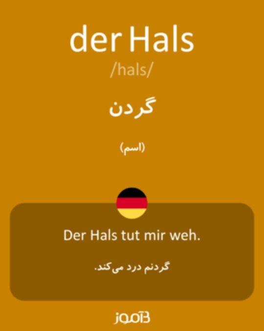 تصویر معنی و ترجمه لغت hand - دیکشنری آلمانی  به فارسی