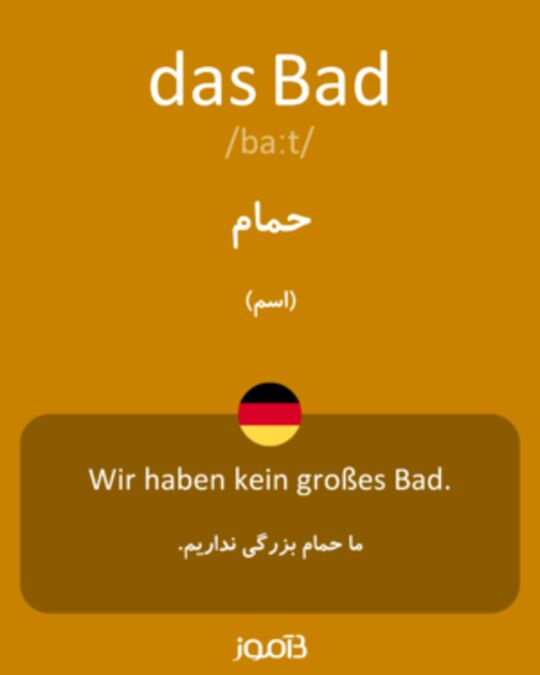 تصویر معنی و ترجمه لغت bei -