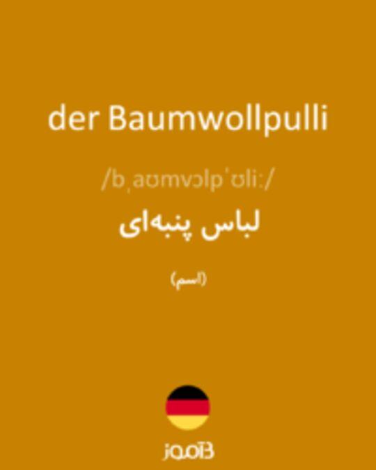 تصویر der Baumwollpulli - دیکشنری انگلیسی بیاموز
