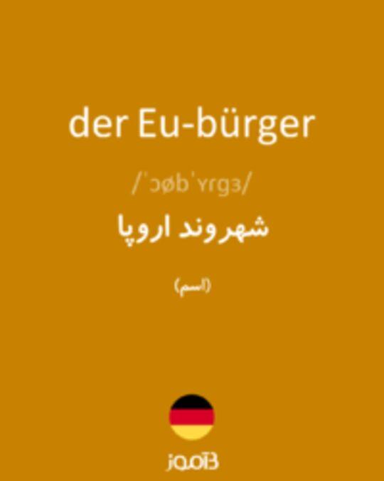 تصویر der Eu-bürger - دیکشنری انگلیسی بیاموز