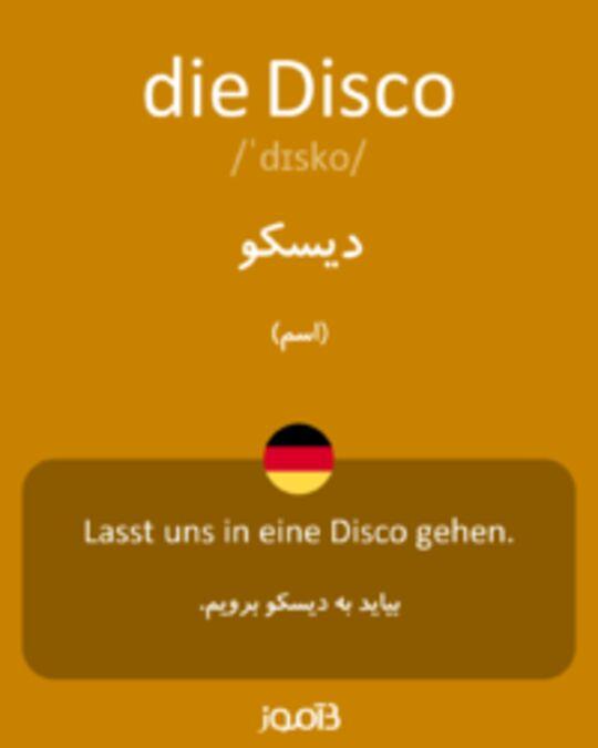 تصویر die Disco - دیکشنری انگلیسی بیاموز