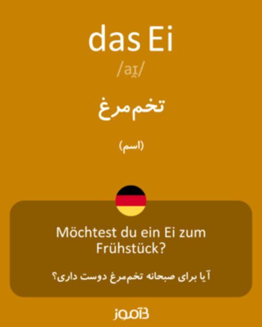 تصویر معنی و ترجمه لغت da -