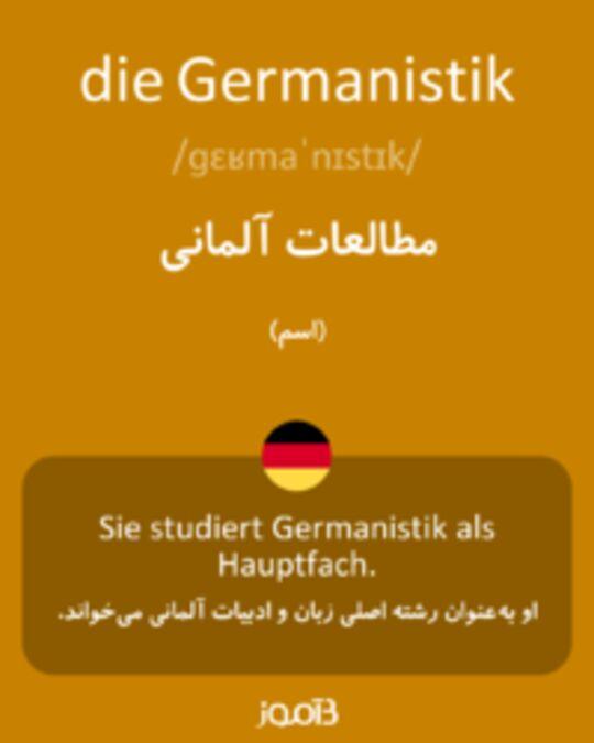 تصویر die Germanistik - دیکشنری انگلیسی بیاموز