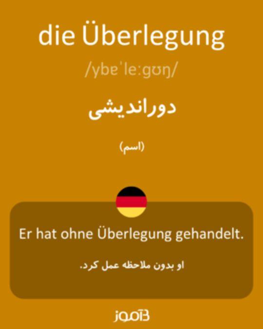 تصویر معنی و ترجمه لغت klappen - دیکشنری آلمانی  به فارسی