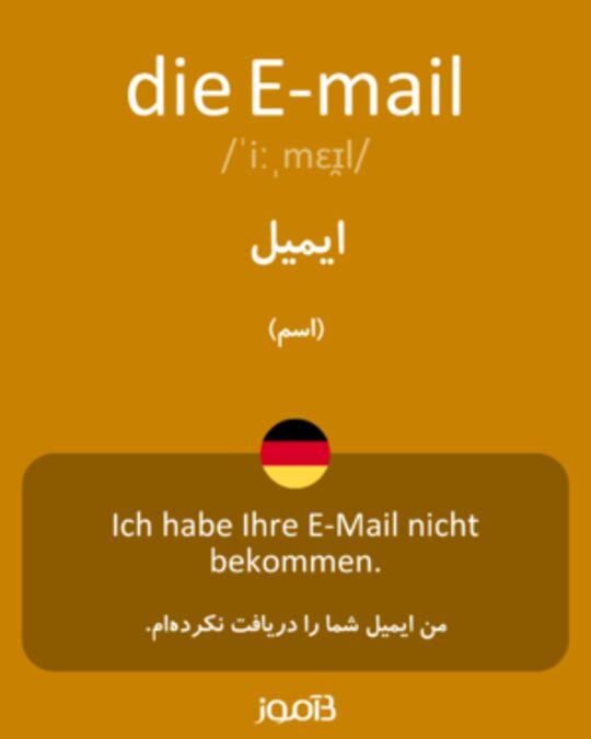 تصویر معنی و ترجمه لغت dich -