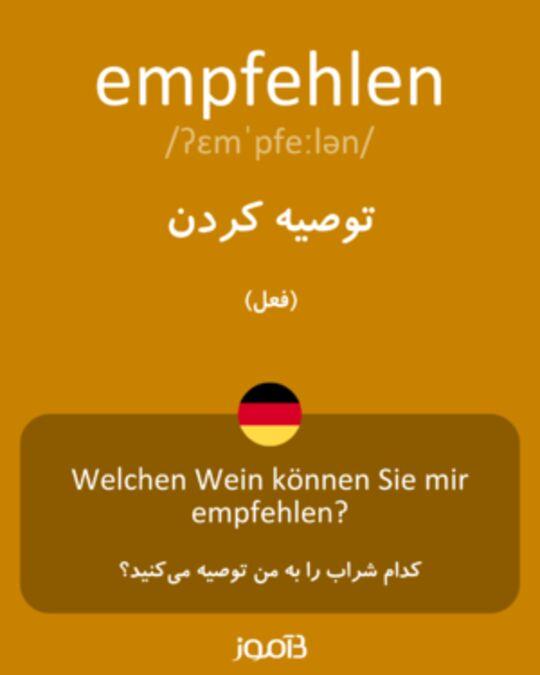 تصویر معنی و ترجمه لغت dir -