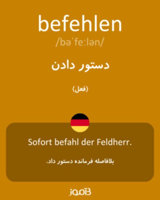 تصویر معنی و ترجمه لغت wohnen -