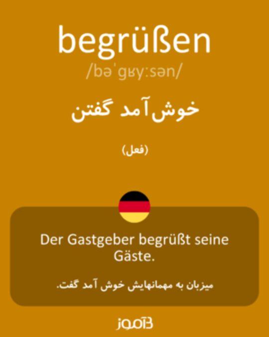 تصویر معنی و ترجمه لغت schweinefleisch -     دیکشنری آلمانی  به فارسی