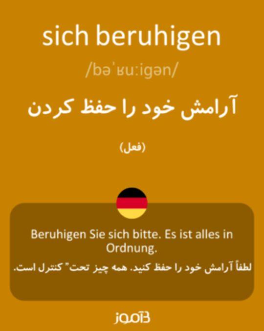 تصویر معنی و ترجمه لغت kirsche - دیکشنری آلمانی  به فارسی