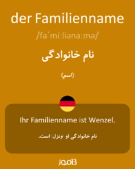 تصویر der Familienname - دیکشنری انگلیسی بیاموز