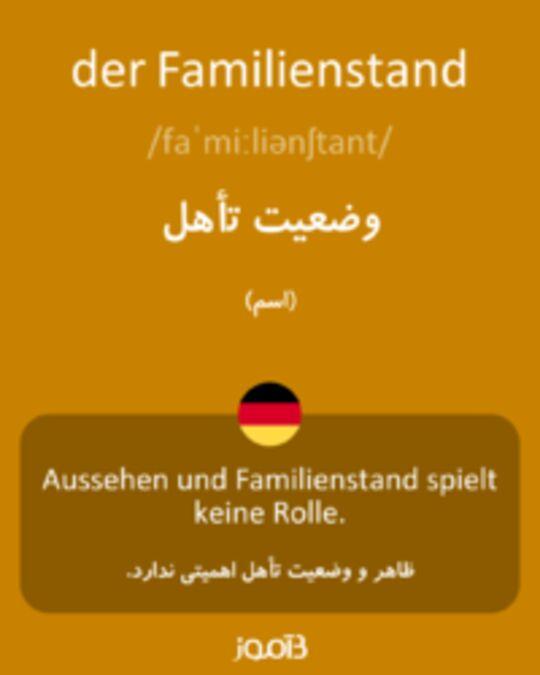تصویر der Familienstand - دیکشنری انگلیسی بیاموز