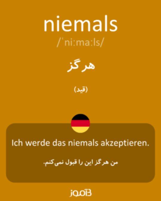 تصویر معنی و ترجمه لغت bauen -