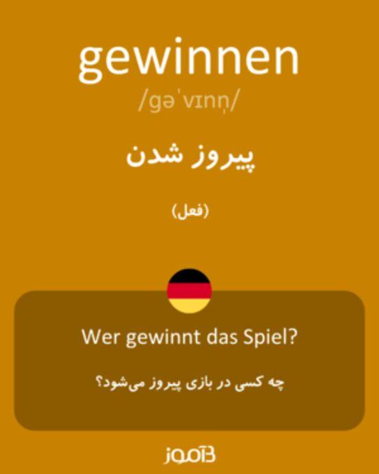 تصویر معنی و ترجمه لغت für -