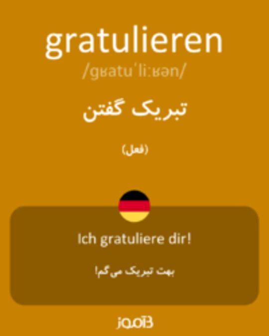 تصویر gratulieren - دیکشنری انگلیسی بیاموز