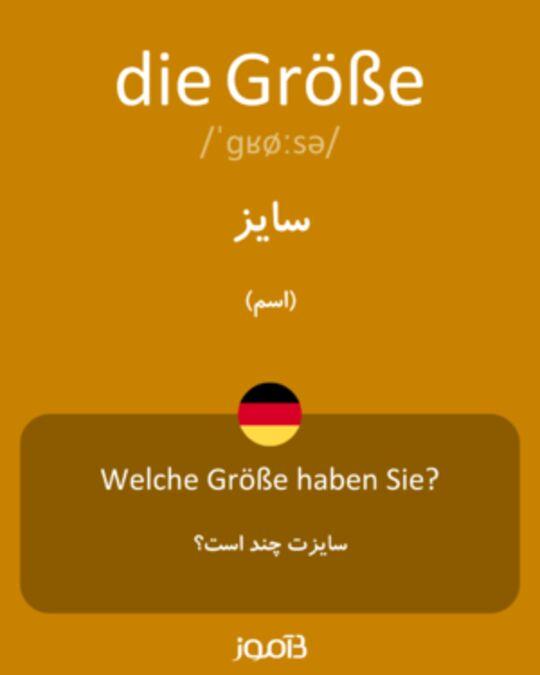 تصویر معنی و ترجمه لغت gehen -
