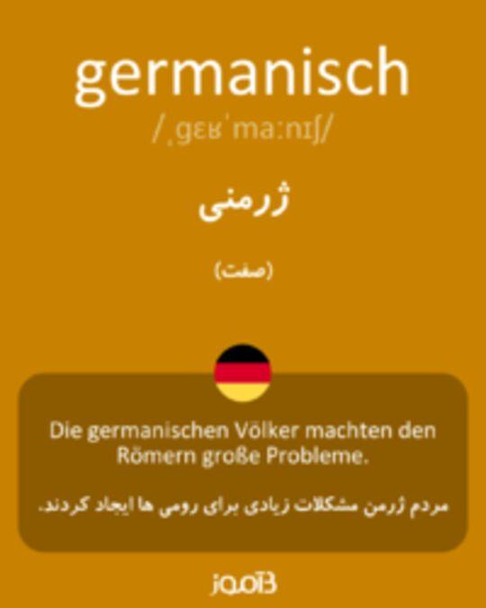 تصویر germanisch - دیکشنری انگلیسی بیاموز