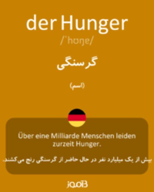 تصویر der Hunger - دیکشنری انگلیسی بیاموز