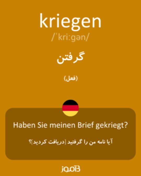 تصویر معنی و ترجمه لغت kartoffel - دیکشنری آلمانی  به فارسی