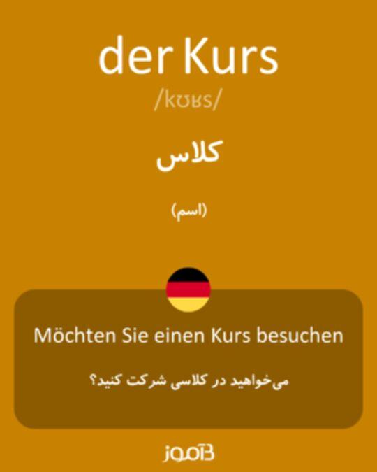 تصویر معنی و ترجمه لغت kino -