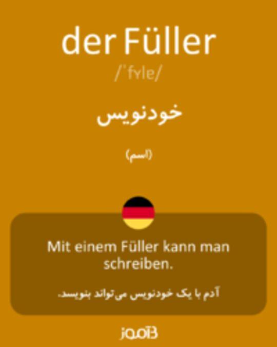 تصویر der Füller - دیکشنری انگلیسی بیاموز