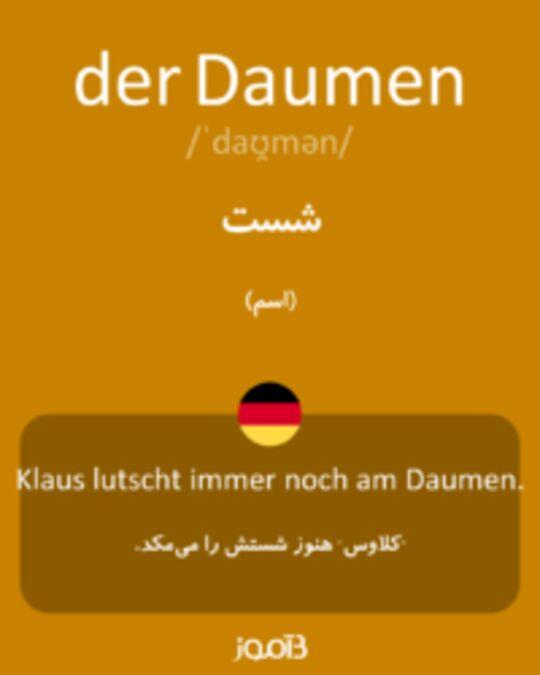 تصویر der Daumen - دیکشنری انگلیسی بیاموز