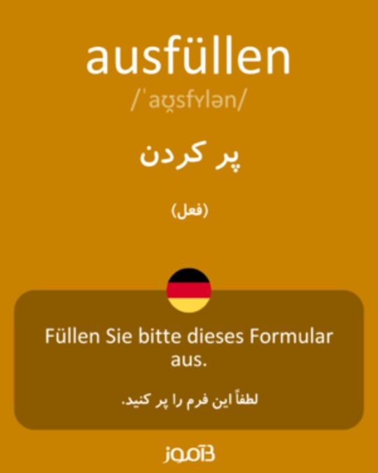 تصویر معنی و ترجمه لغت arbeiten -