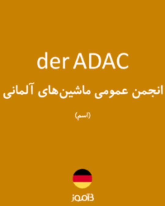 تصویر der ADAC - دیکشنری انگلیسی بیاموز