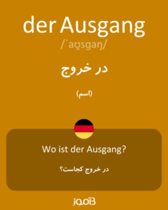 تصویر معنی و ترجمه لغت arbeit - دیکشنری آلمانی  به فارسی