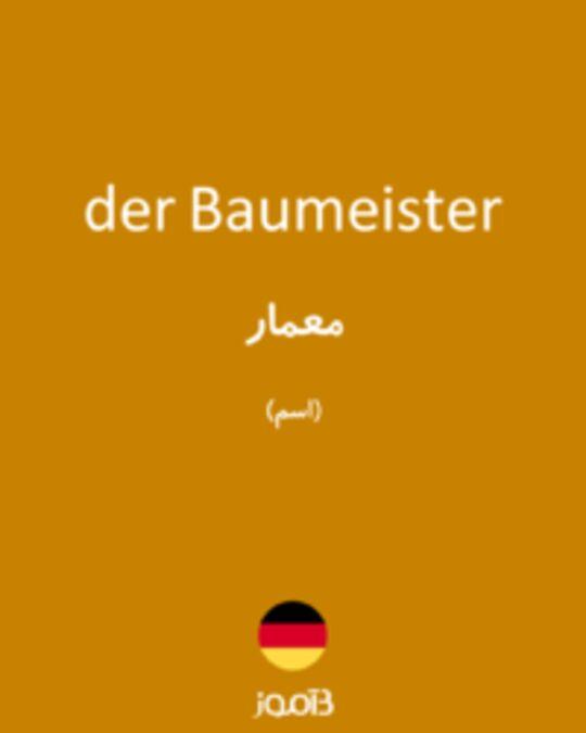 تصویر der Baumeister - دیکشنری انگلیسی بیاموز
