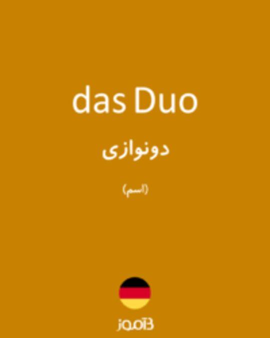تصویر das Duo - دیکشنری انگلیسی بیاموز