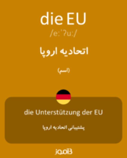 تصویر die EU - دیکشنری انگلیسی بیاموز