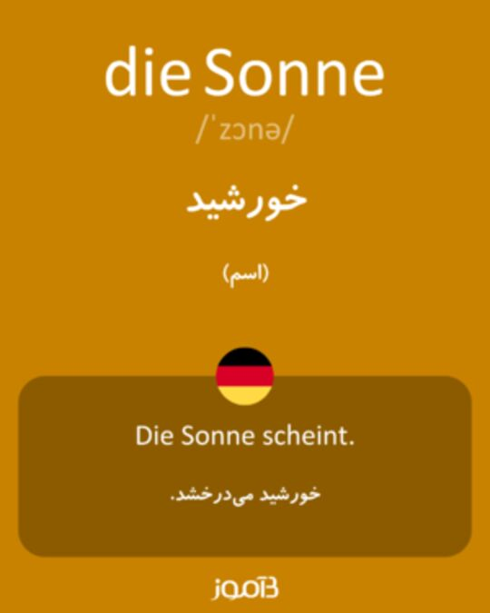 تصویر معنی و ترجمه لغت sie -     دیکشنری آلمانی  به فارسی