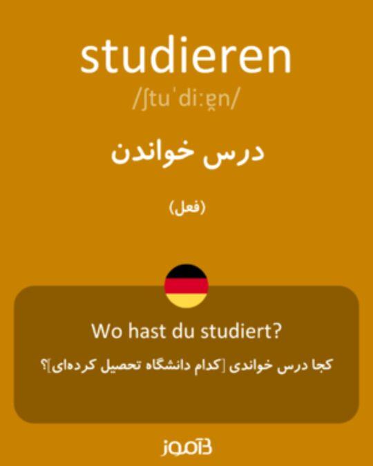 تصویر معنی و ترجمه لغت stadt -