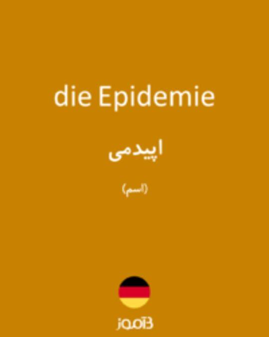 تصویر die Epidemie - دیکشنری انگلیسی بیاموز