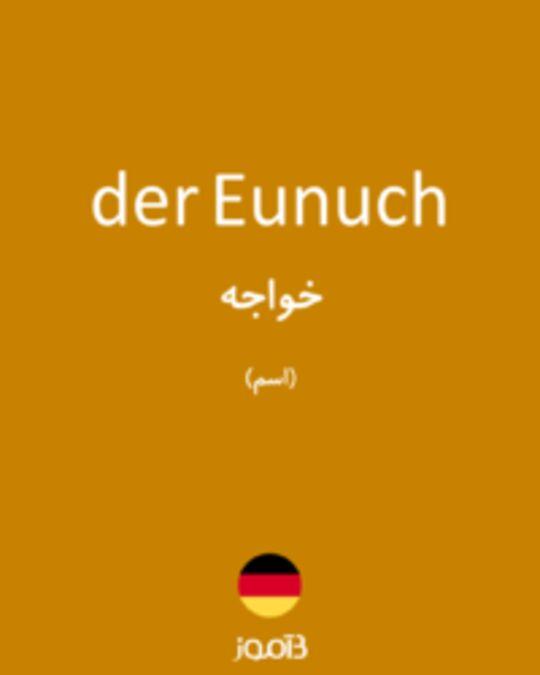تصویر der Eunuch - دیکشنری انگلیسی بیاموز