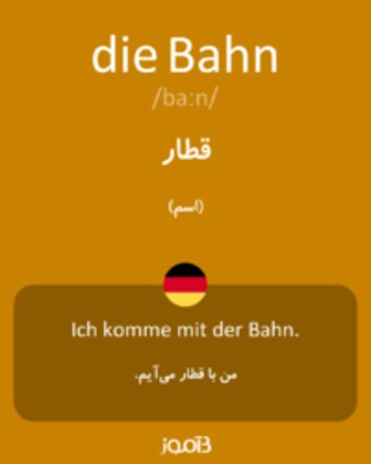 تصویر die Bahn - دیکشنری انگلیسی بیاموز