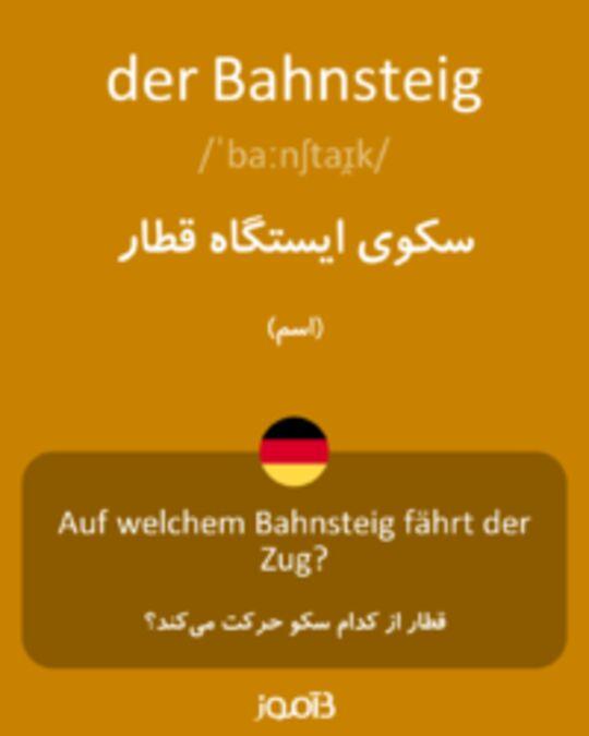 تصویر der Bahnsteig - دیکشنری انگلیسی بیاموز