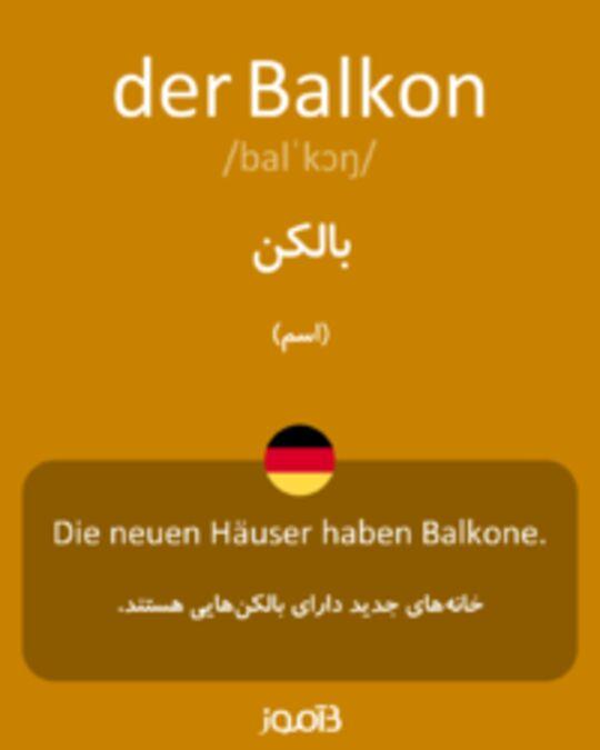 تصویر der Balkon - دیکشنری انگلیسی بیاموز