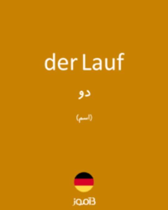 تصویر der Lauf - دیکشنری انگلیسی بیاموز
