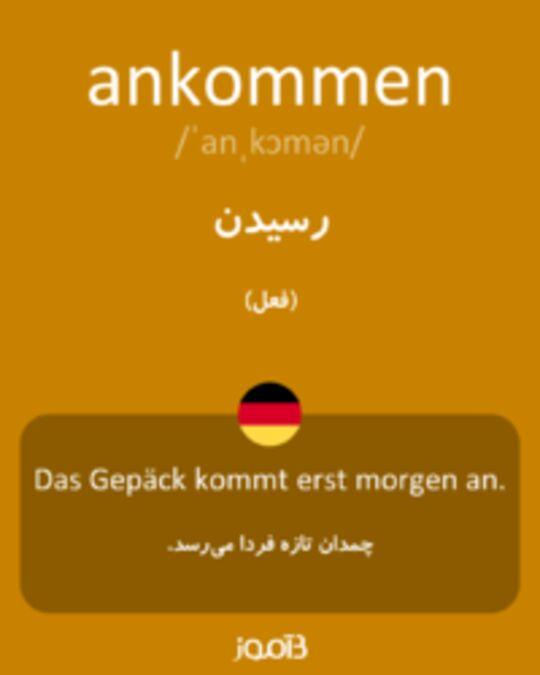 تصویر ankommen - دیکشنری انگلیسی بیاموز