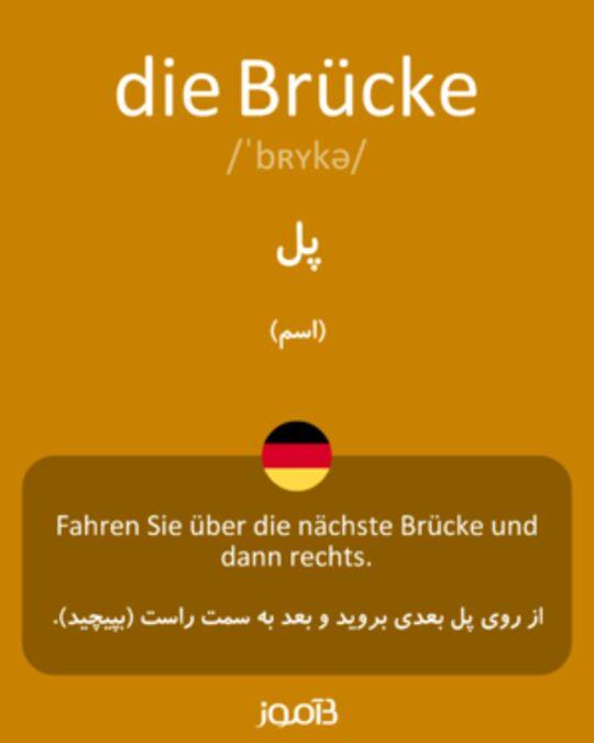 تصویر معنی و ترجمه لغت creme -